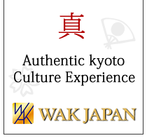 NEW Kyoto Culture Experience