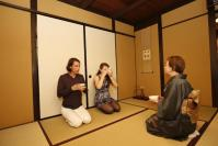 Tea Ceremony@Washin-kan